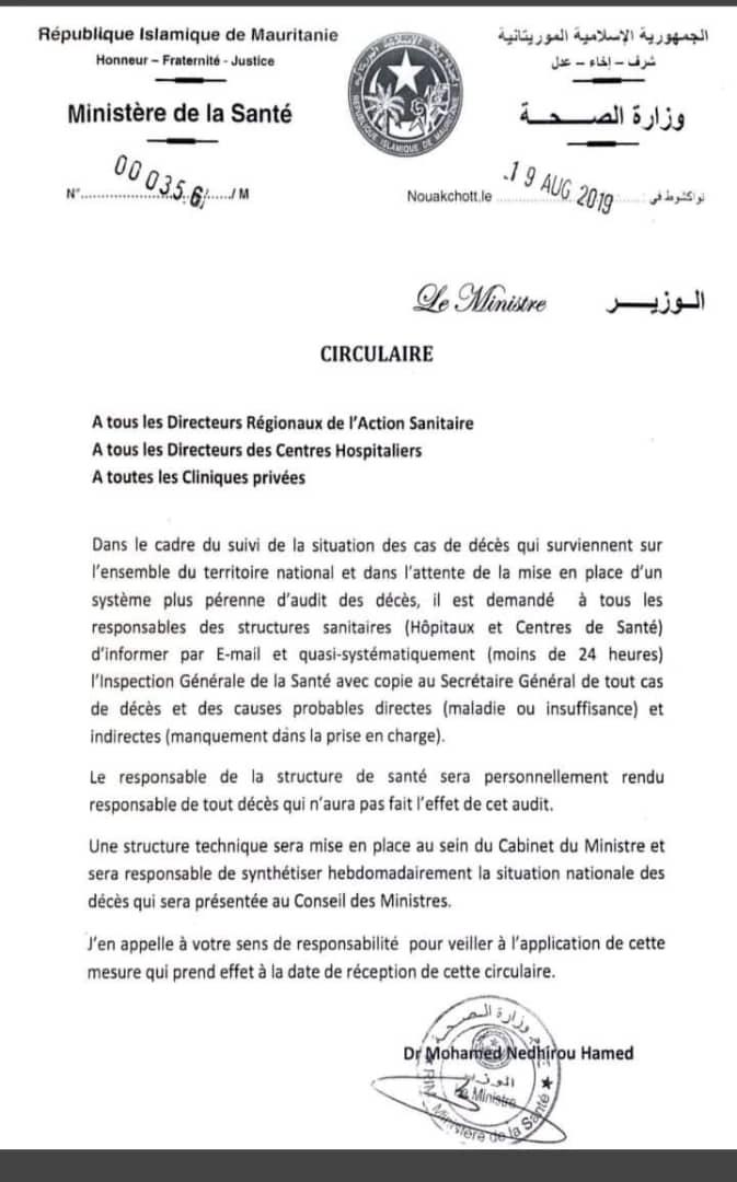 Ministère de la santé:  Tous décès doit être justifié désormais en Mauritanie