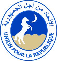 Mauritanie : l'UPR nage en eaux troubles
