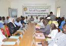 Assemblée Générale FBBRIM : Youssouf Fall rempile pour 4 ans [Maxi-Photoreportage]