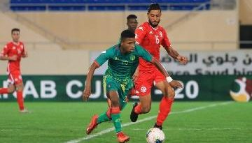 Coupe Arabe U20 2020: La Mauritanie s'incline devant la Tunisie